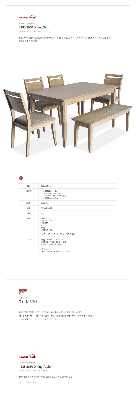 1183_dining_table_01.jpg