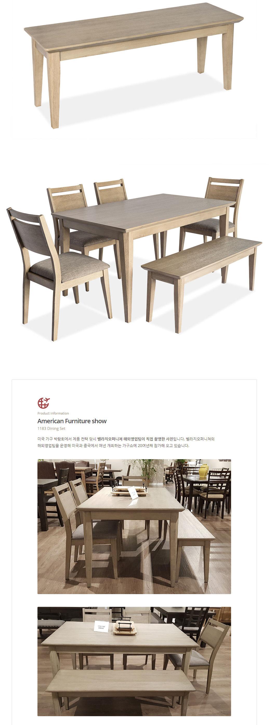 1183_dining_table_03.jpg
