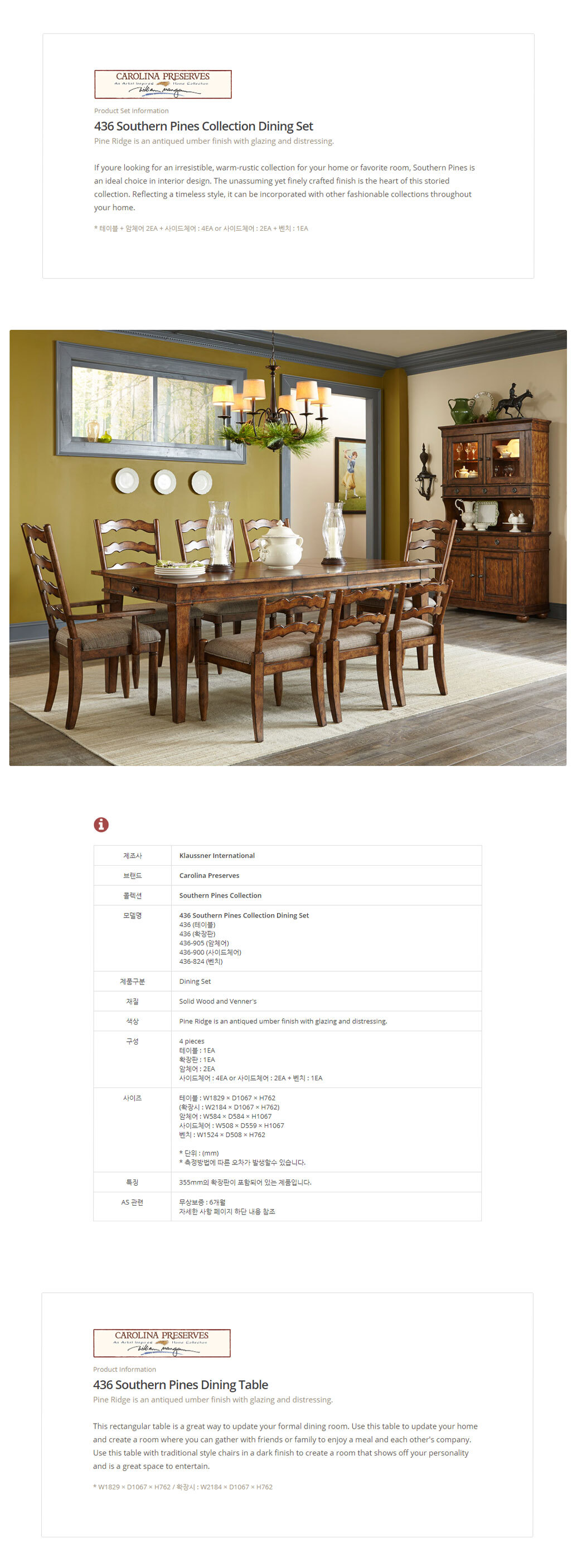 436_southern_table_01.jpg