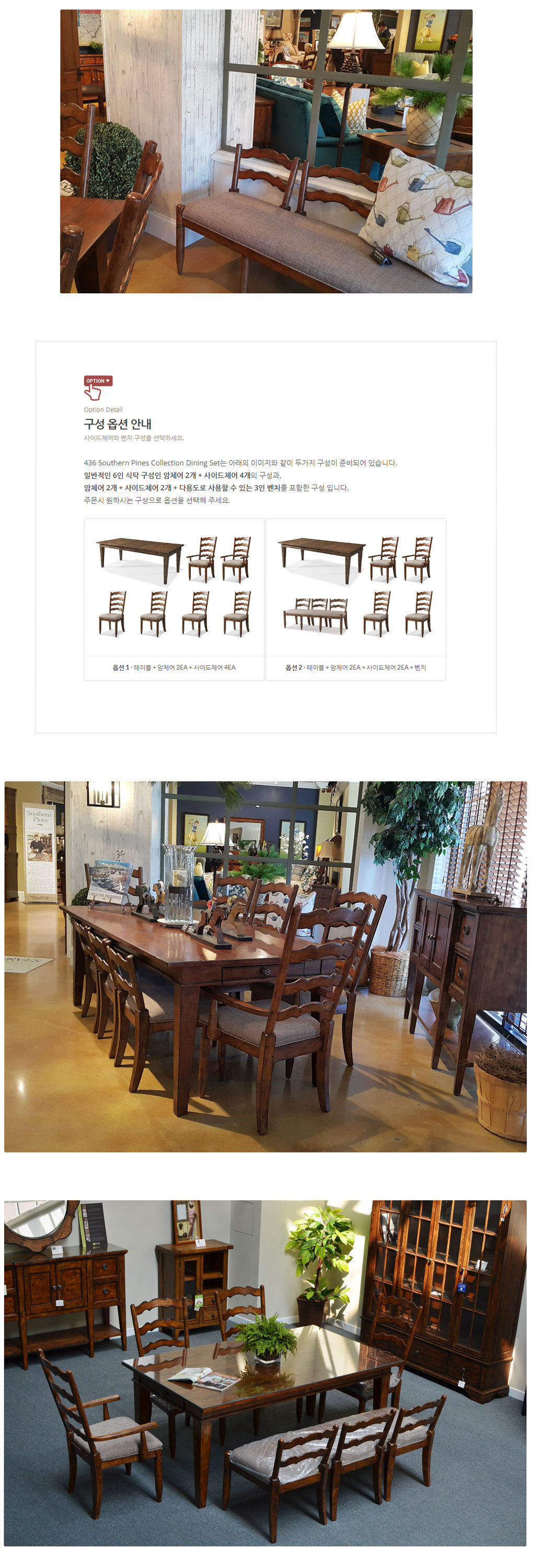 436_southern_table_04.jpg