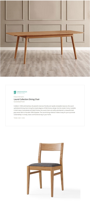 laurel_table_04.jpg