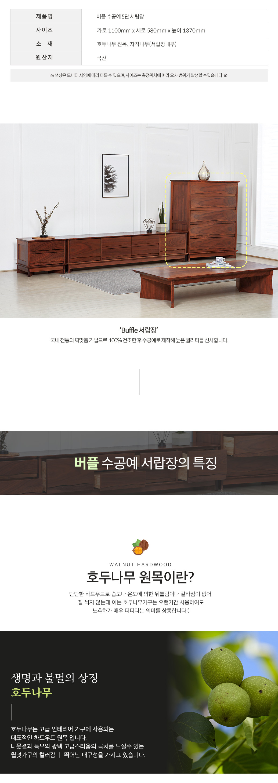 Buffle_drawers_02.jpg