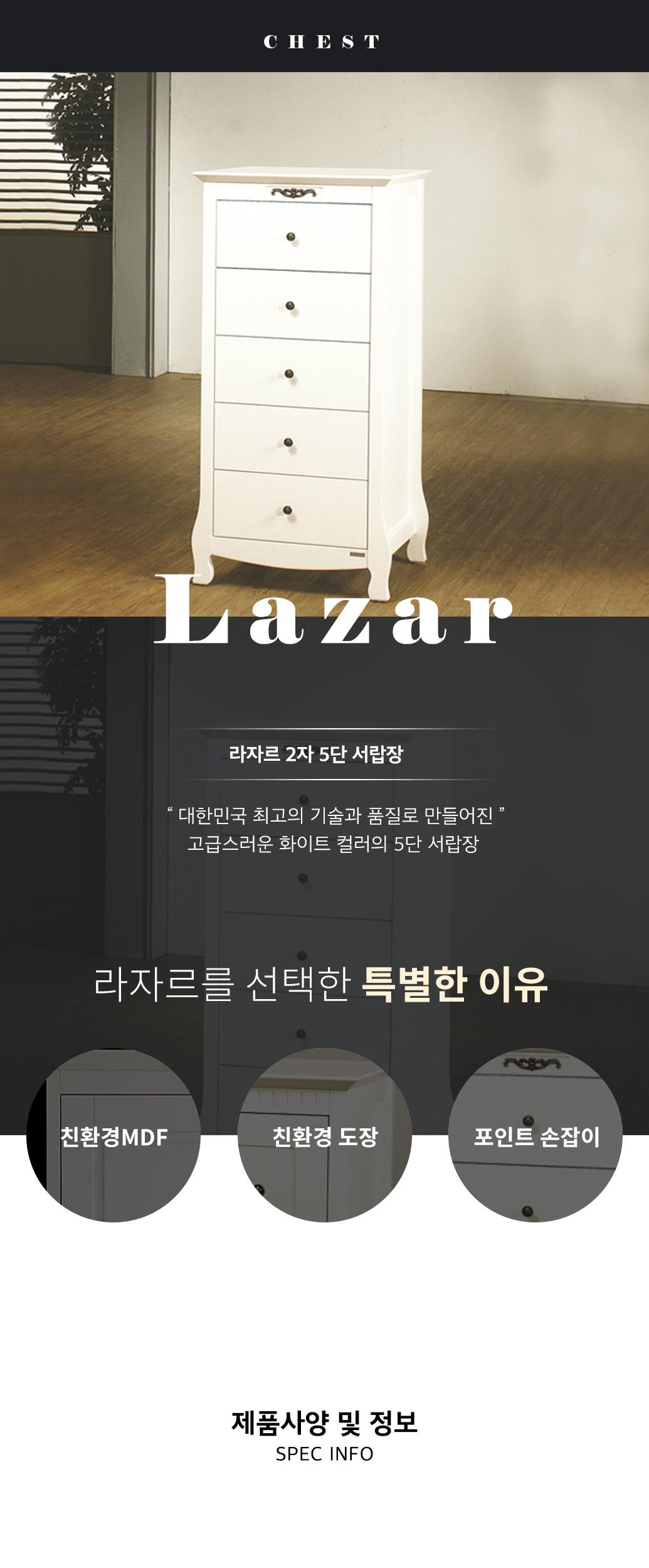 lazar_01.jpg
