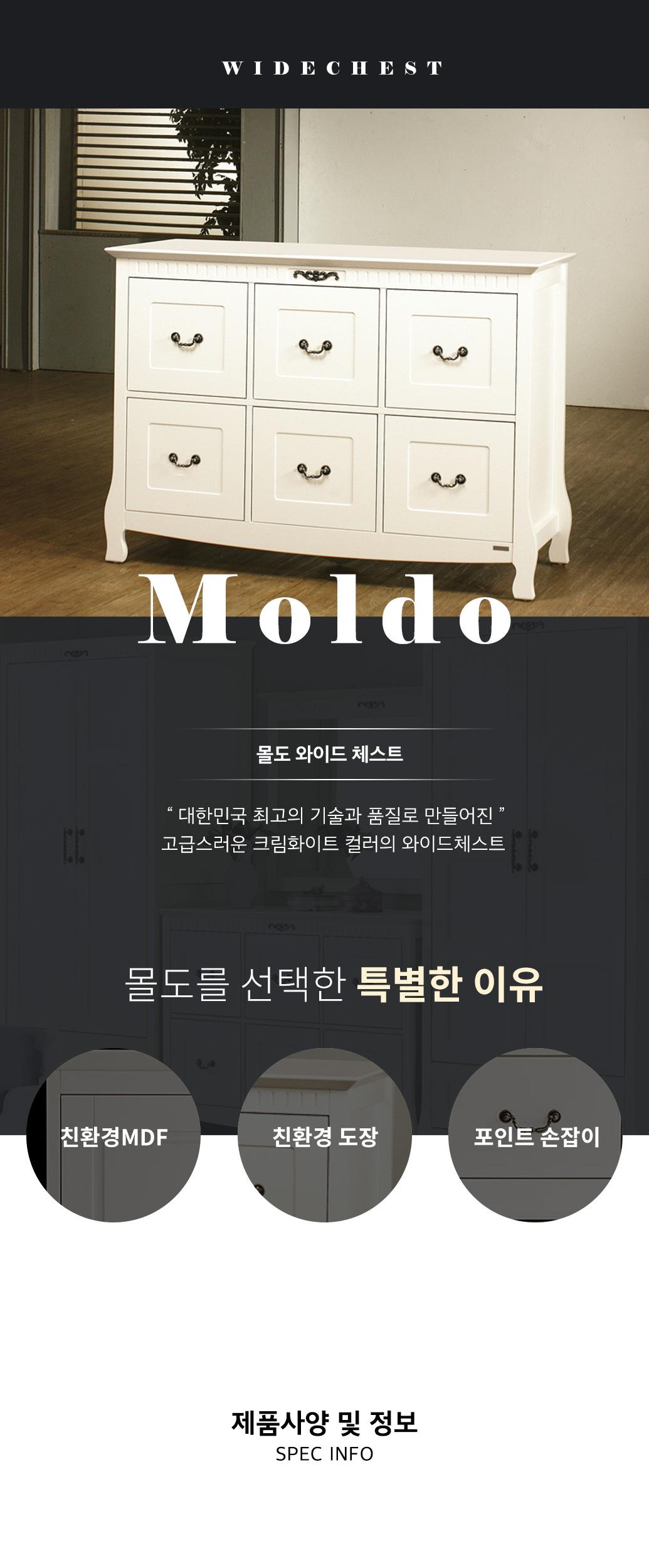 moldo_wide_01.jpg