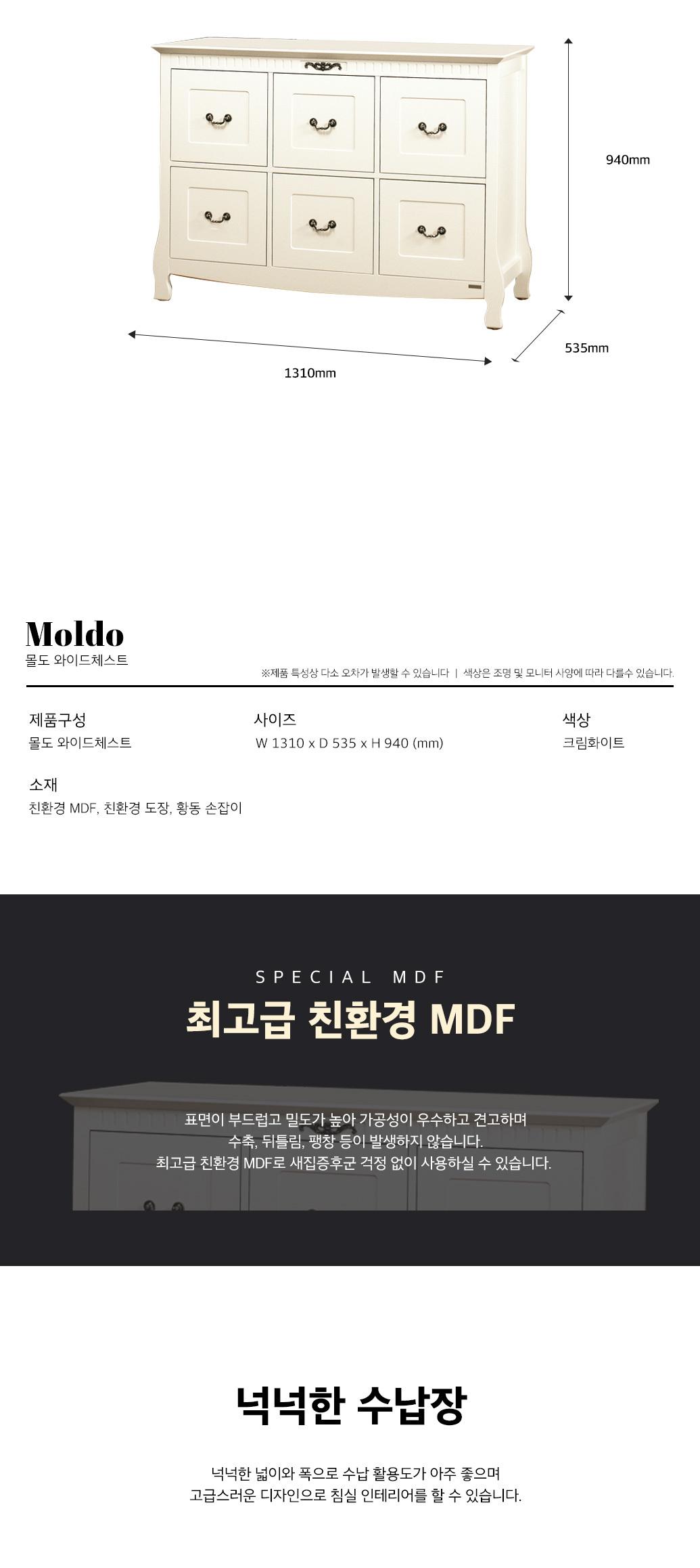 moldo_wide_02.jpg