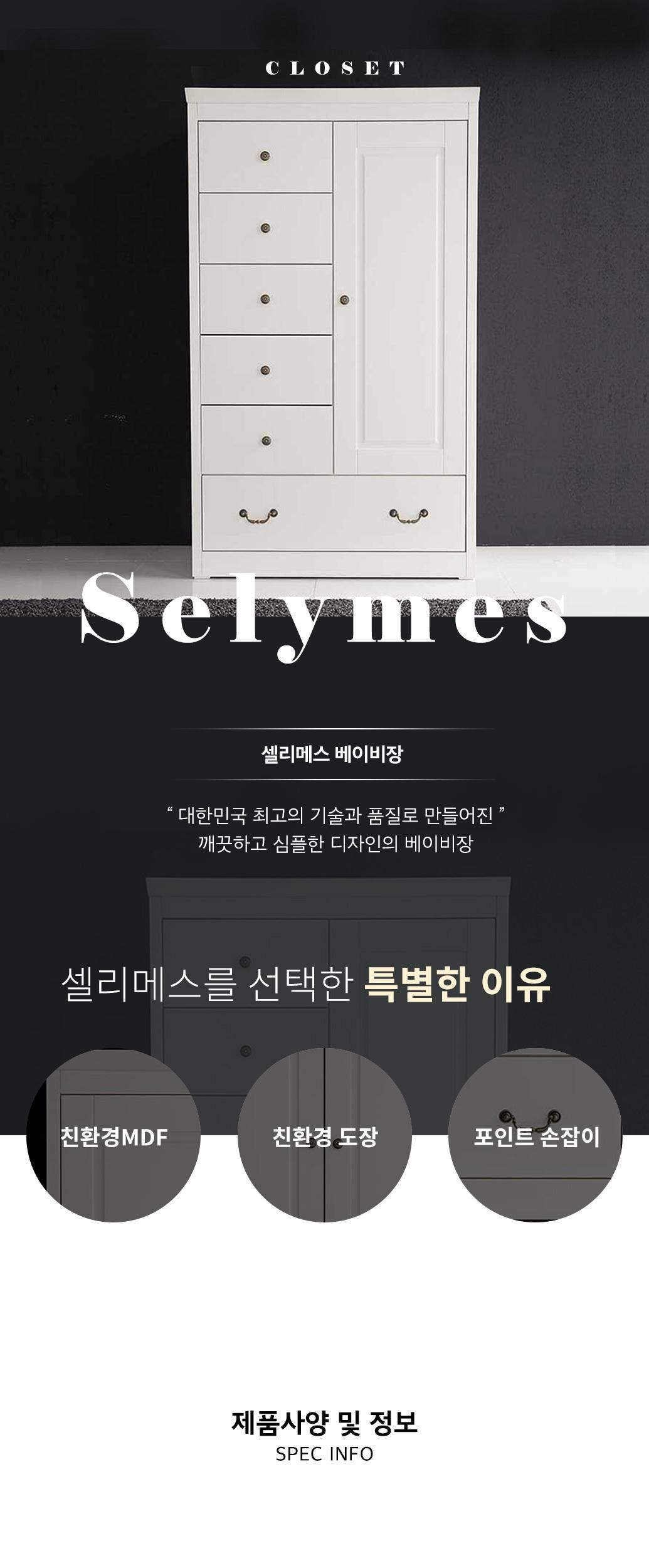 selymes_baby_01.jpg
