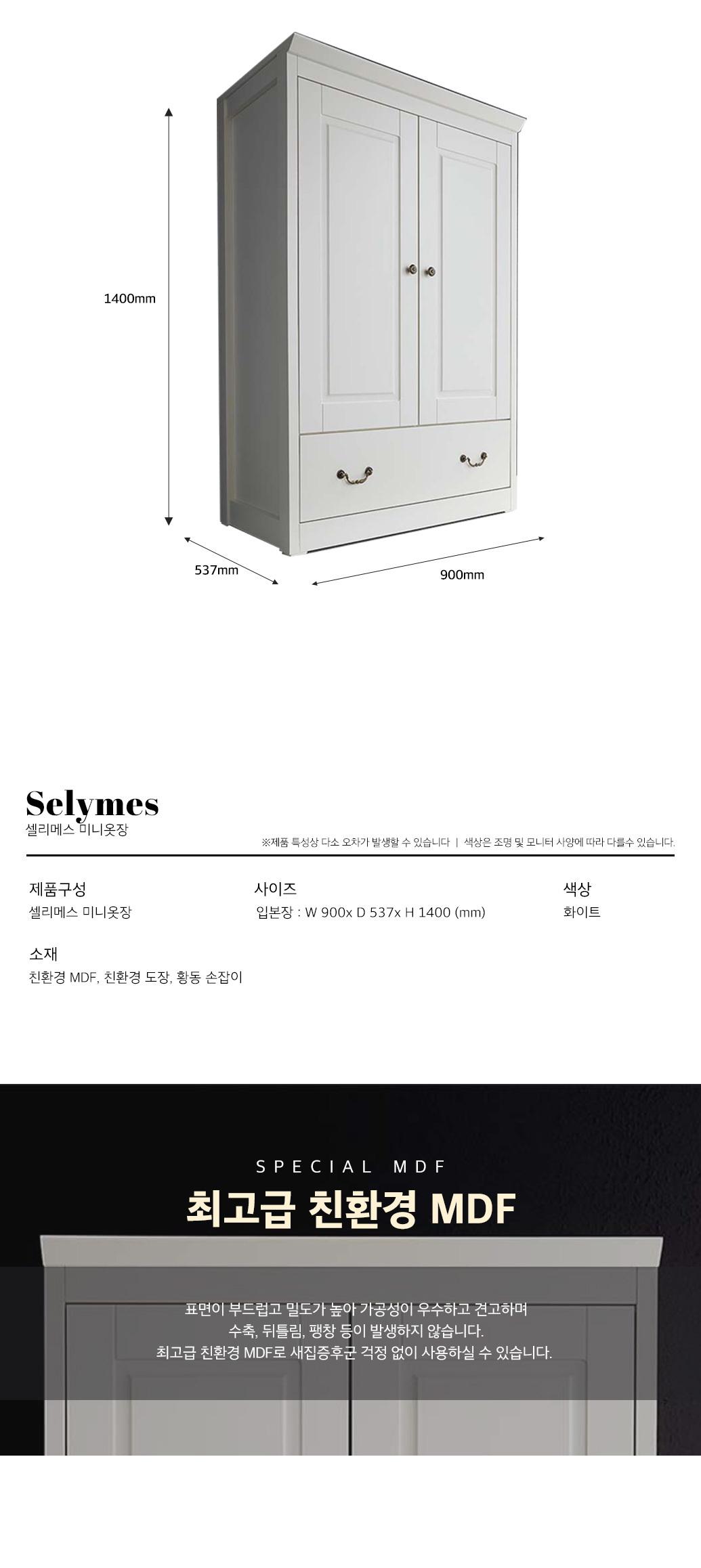 selymes_mini_02.jpg