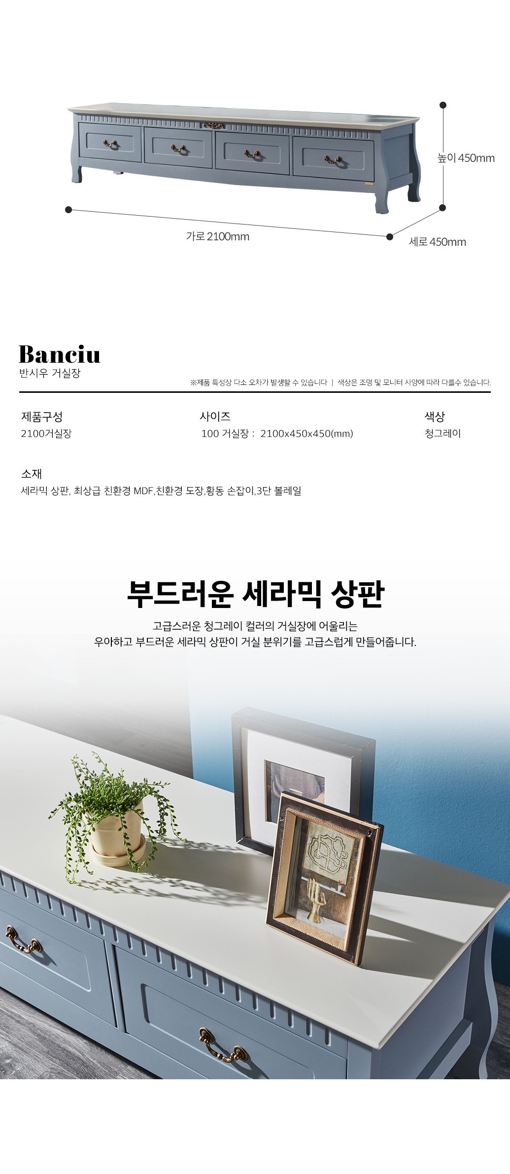 banciu2100_02.jpg