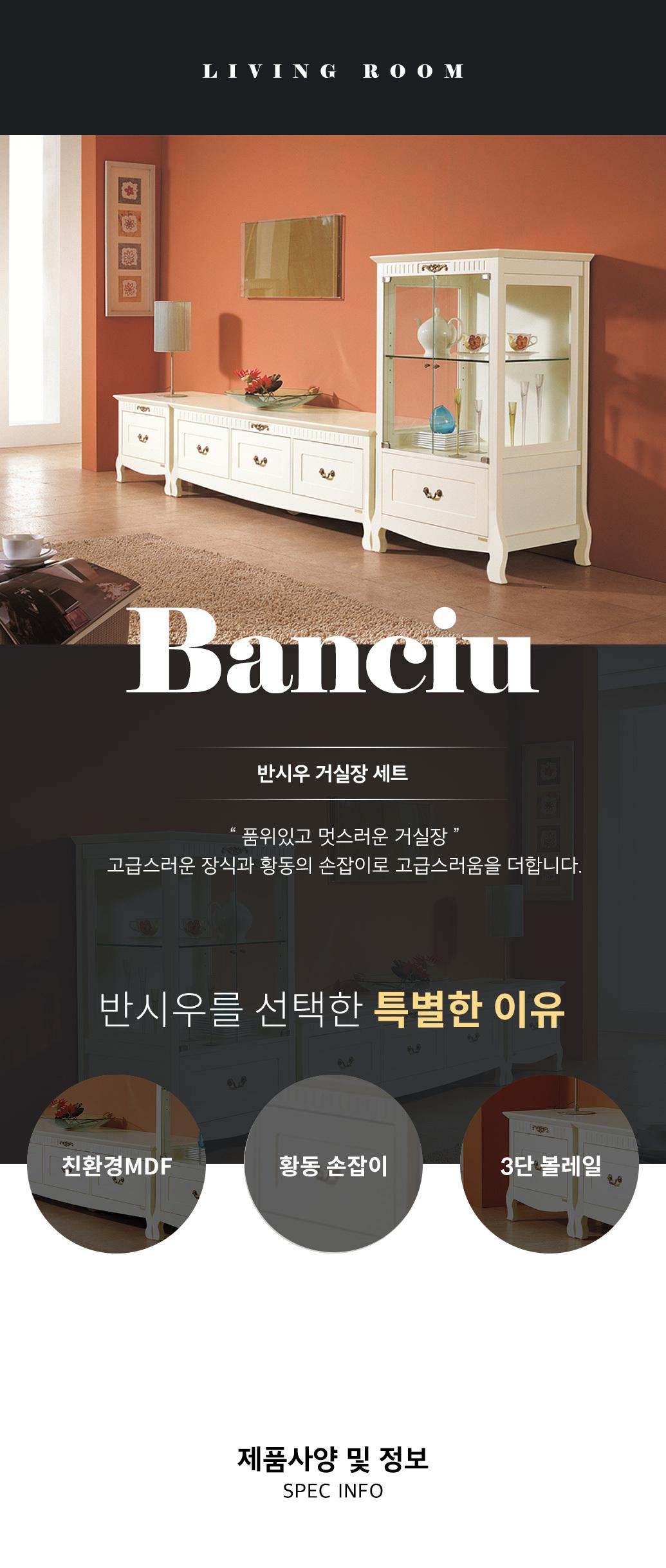 banciuset_001.jpg