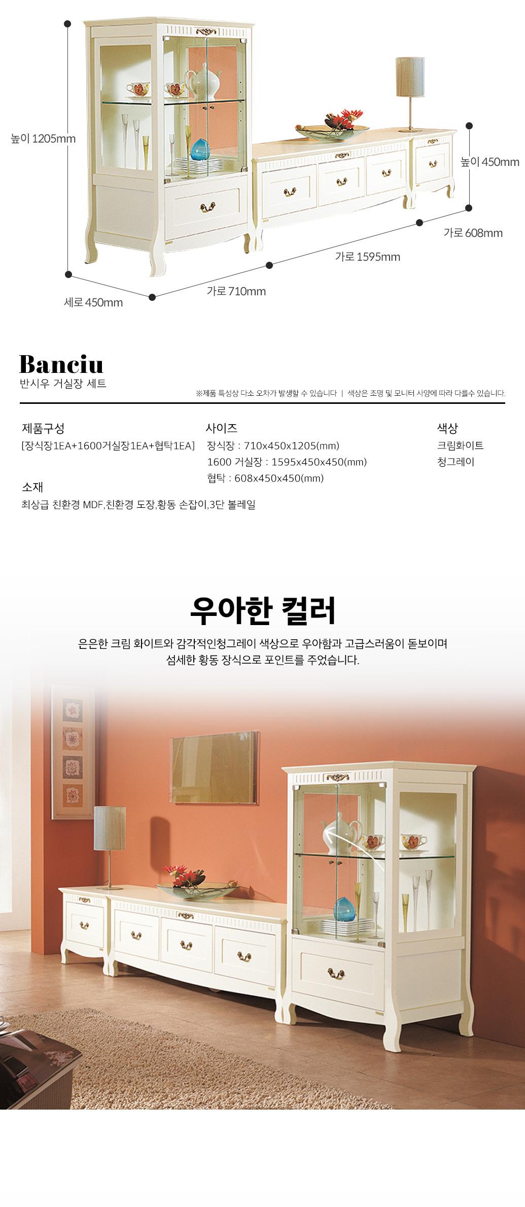 banciuset_002.jpg