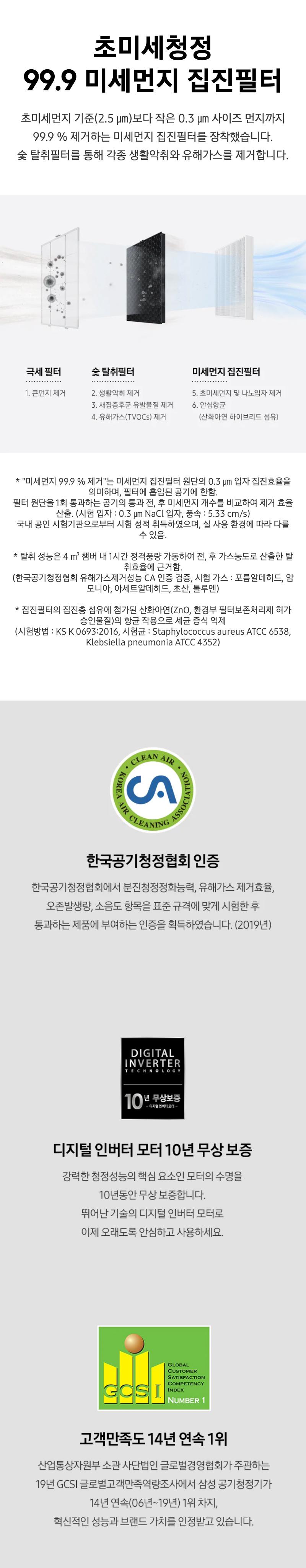 ax40t3301wmd_1.jpg