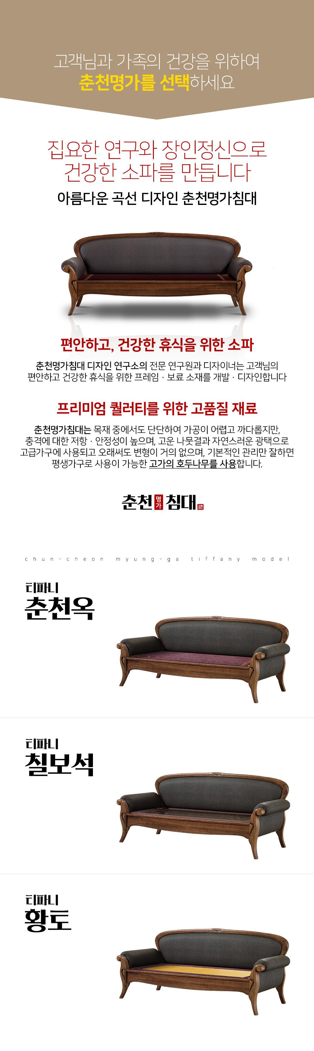 couch_jade_02.jpg