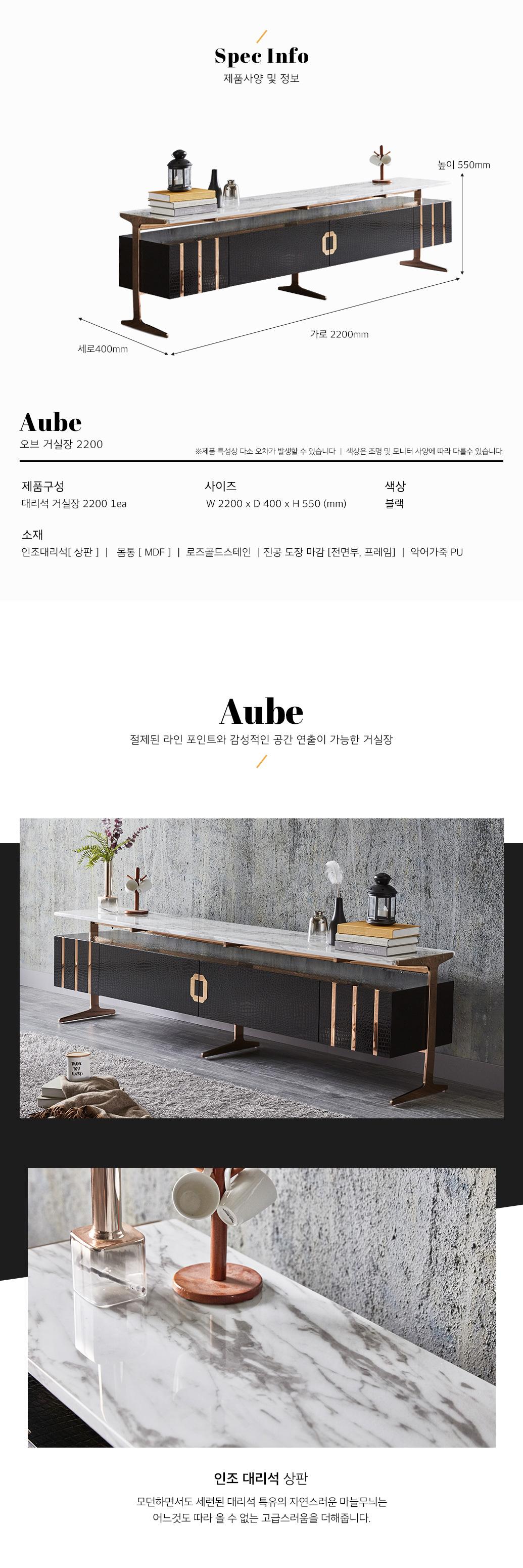 aube_living_02.jpg