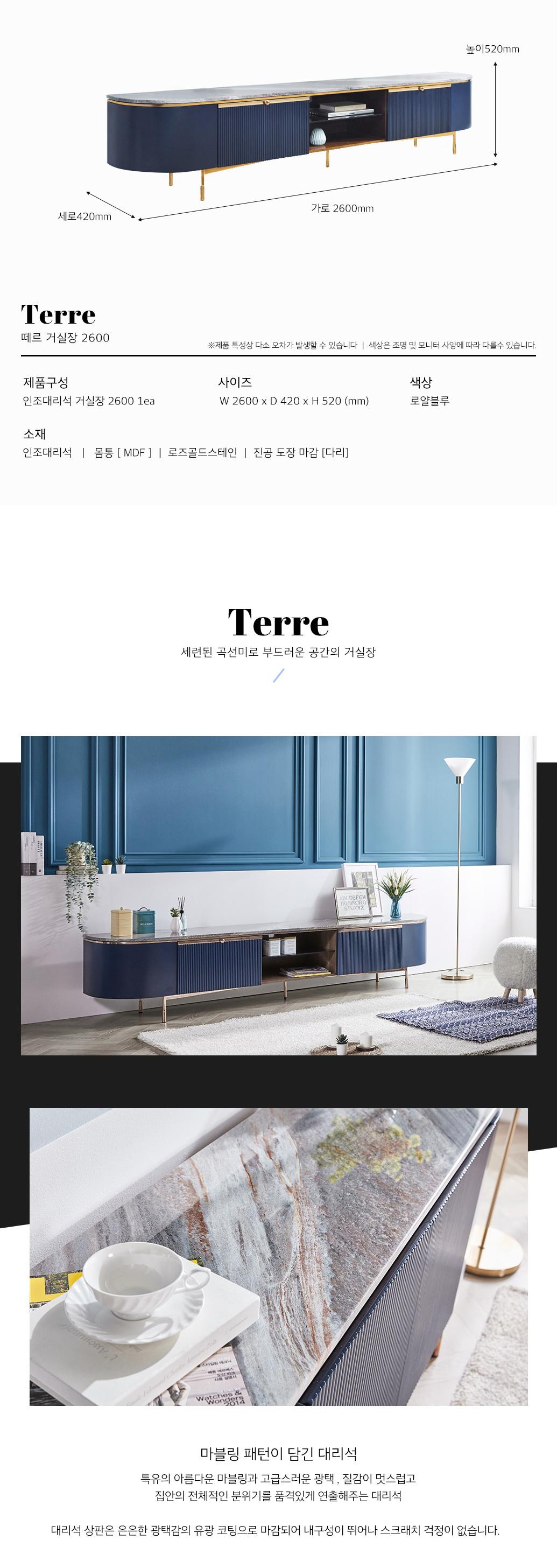 terre_living_02.jpg