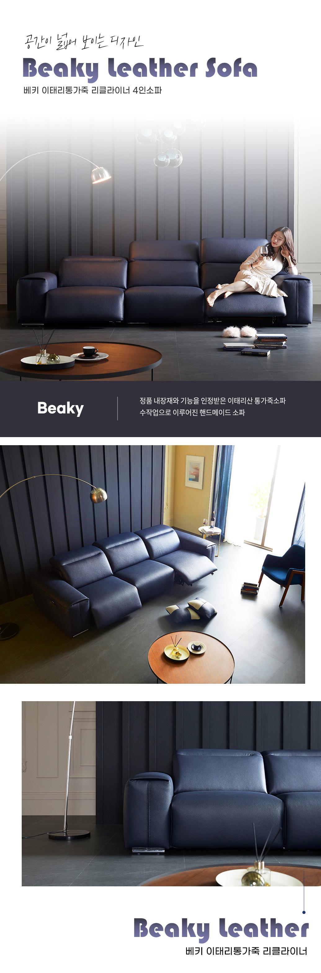 beaky_sofa_01.jpg