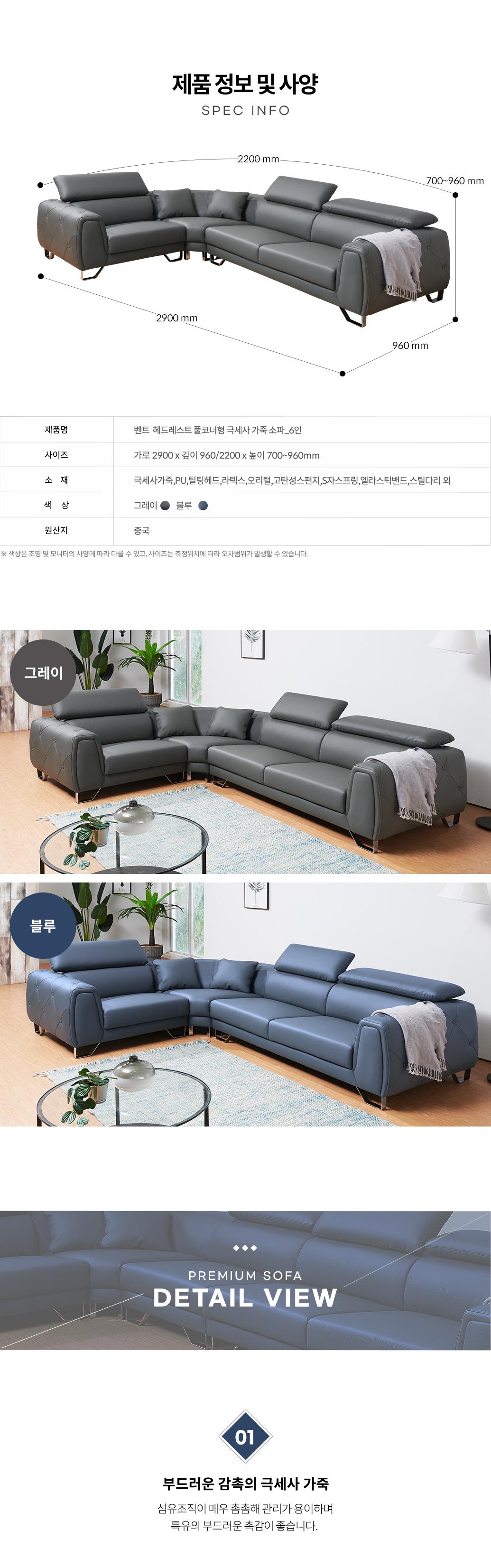 bent6_sofa_02.jpg