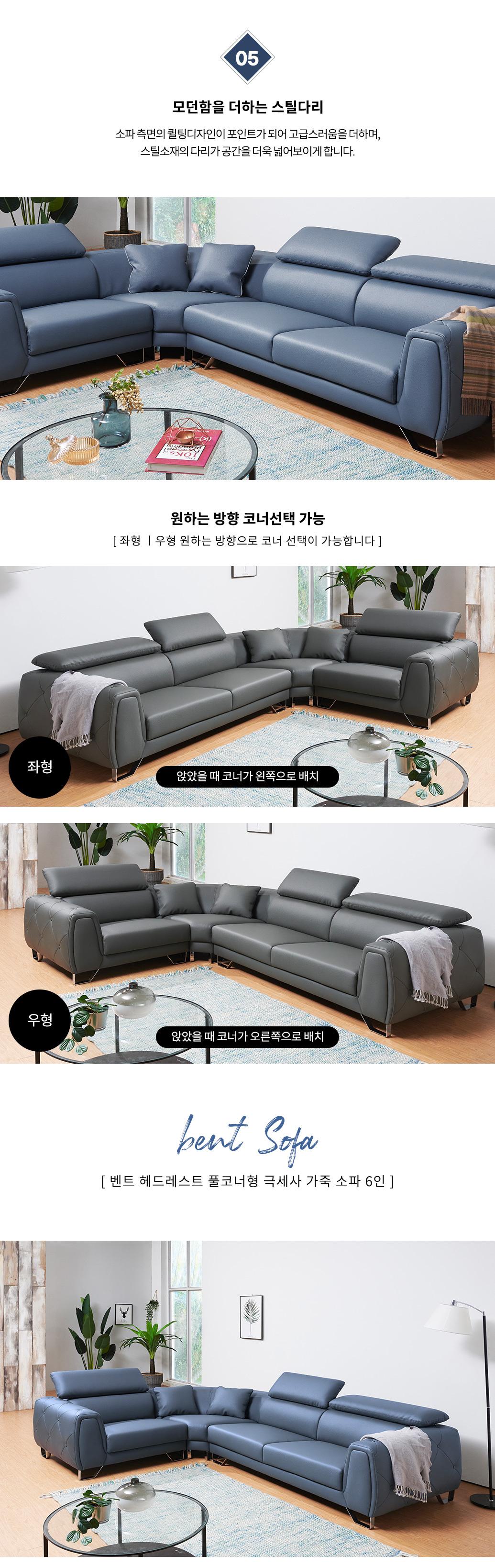 bent6_sofa_05.jpg