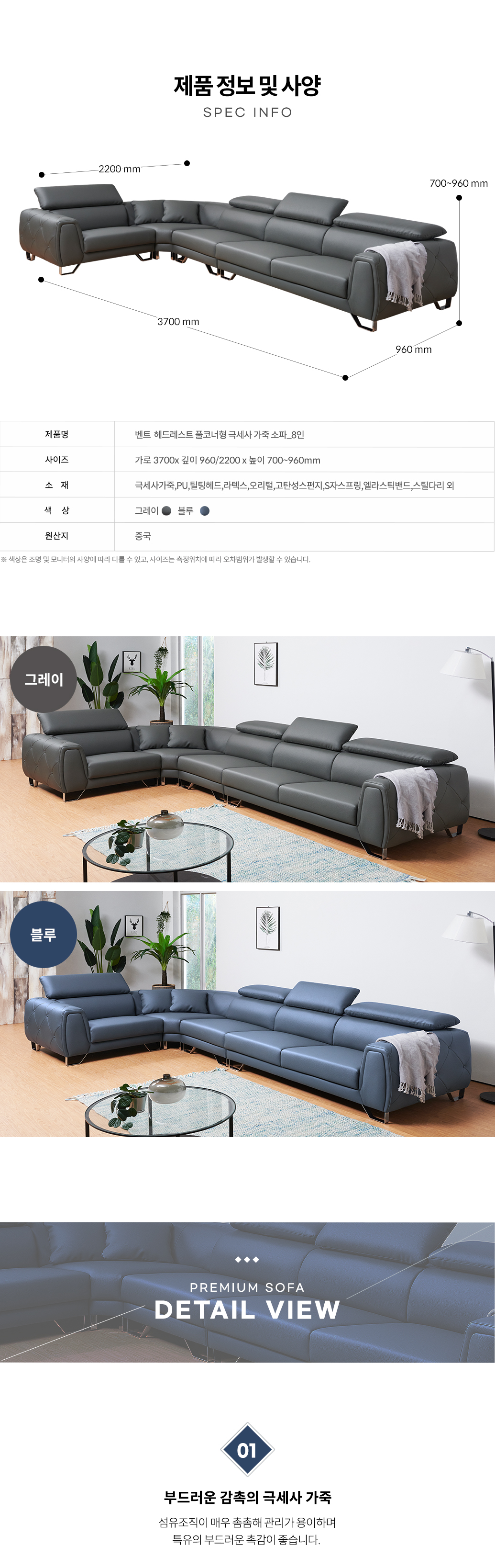 bent8_sofa_02.jpg