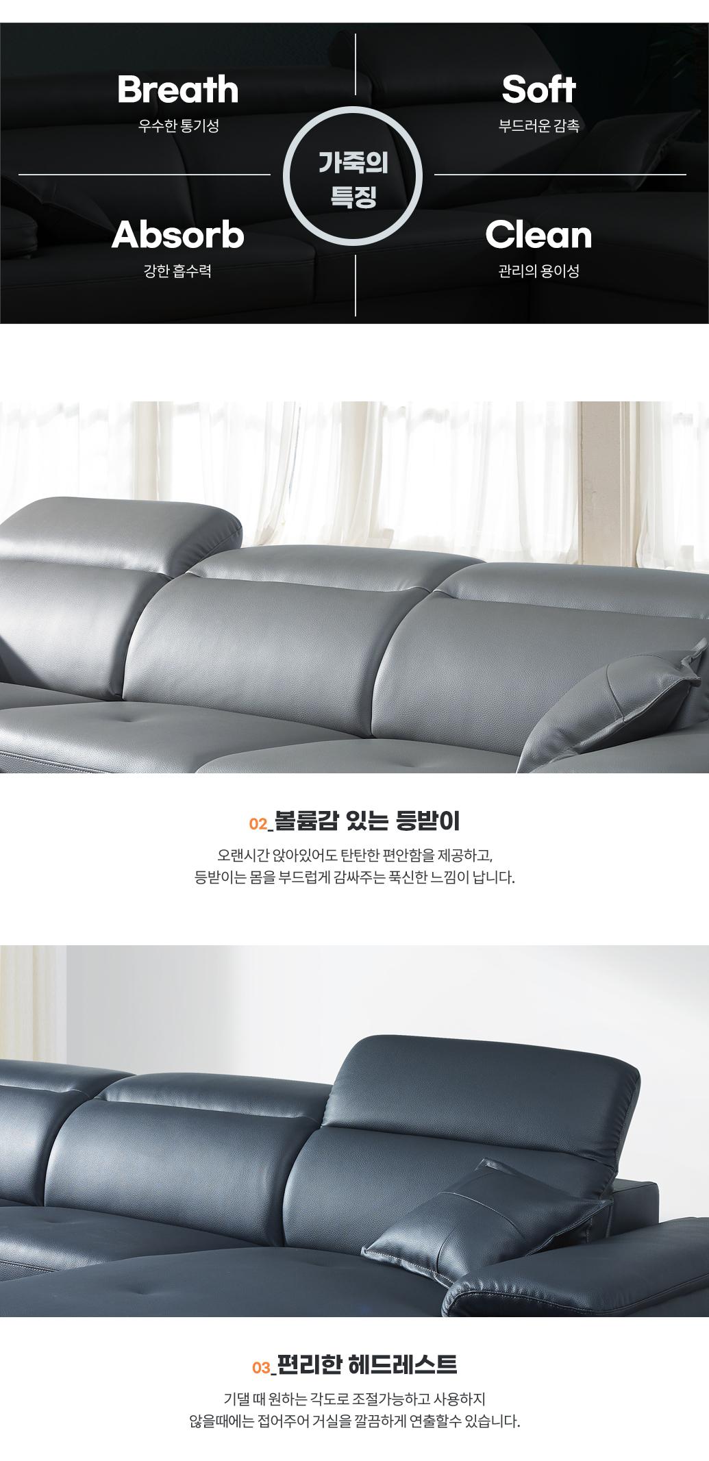 Gyua_couch_03.jpg