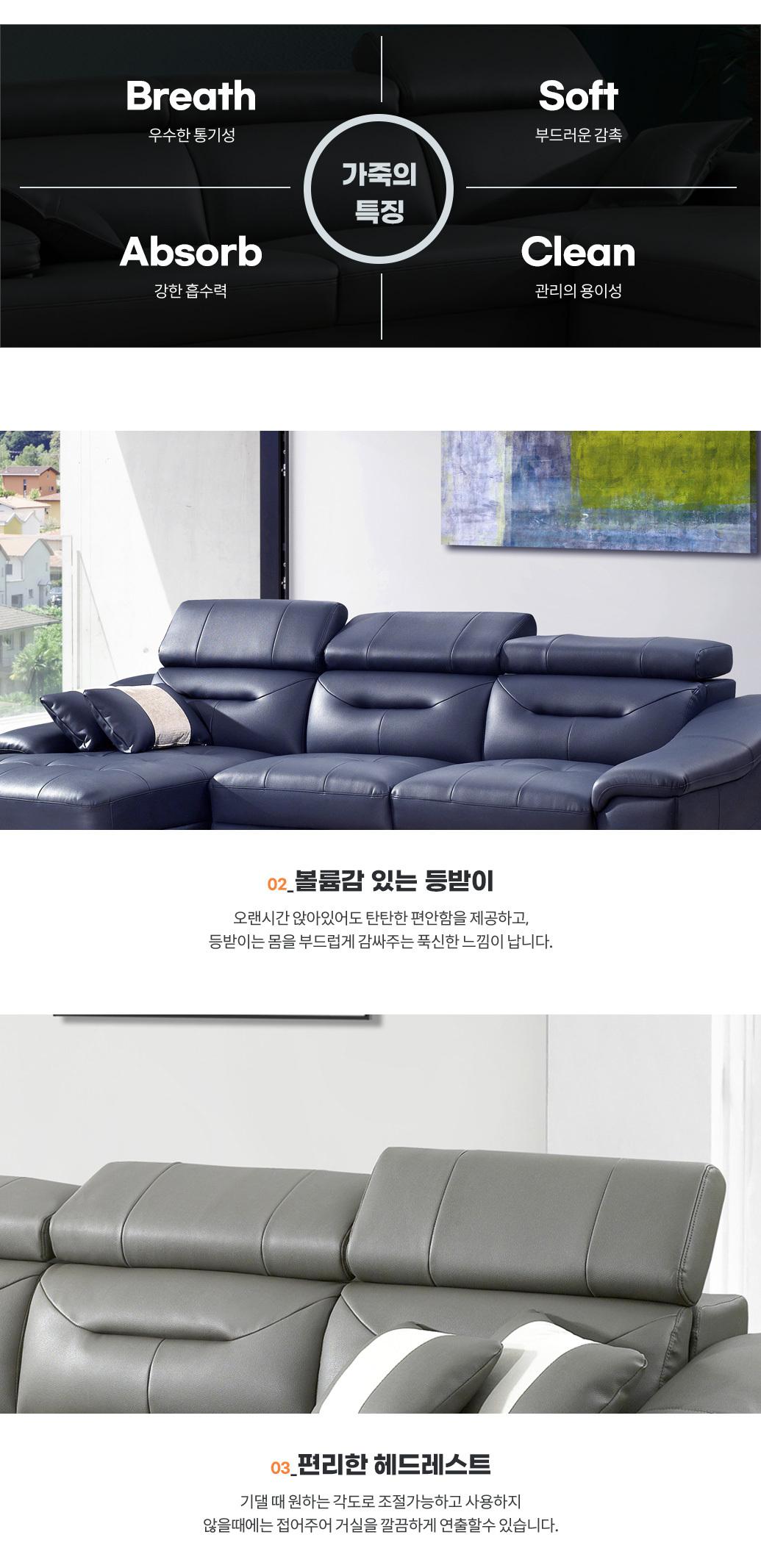 Nuka_couch_03.jpg