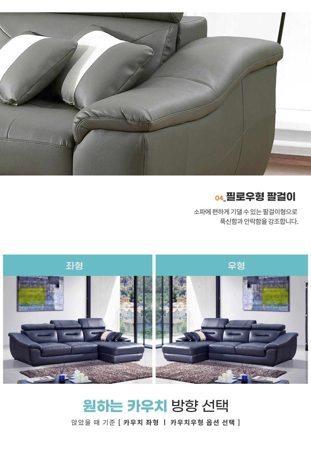 Nuka_couch_04.jpg
