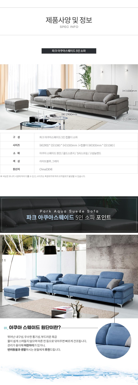 Park_5_02.jpg