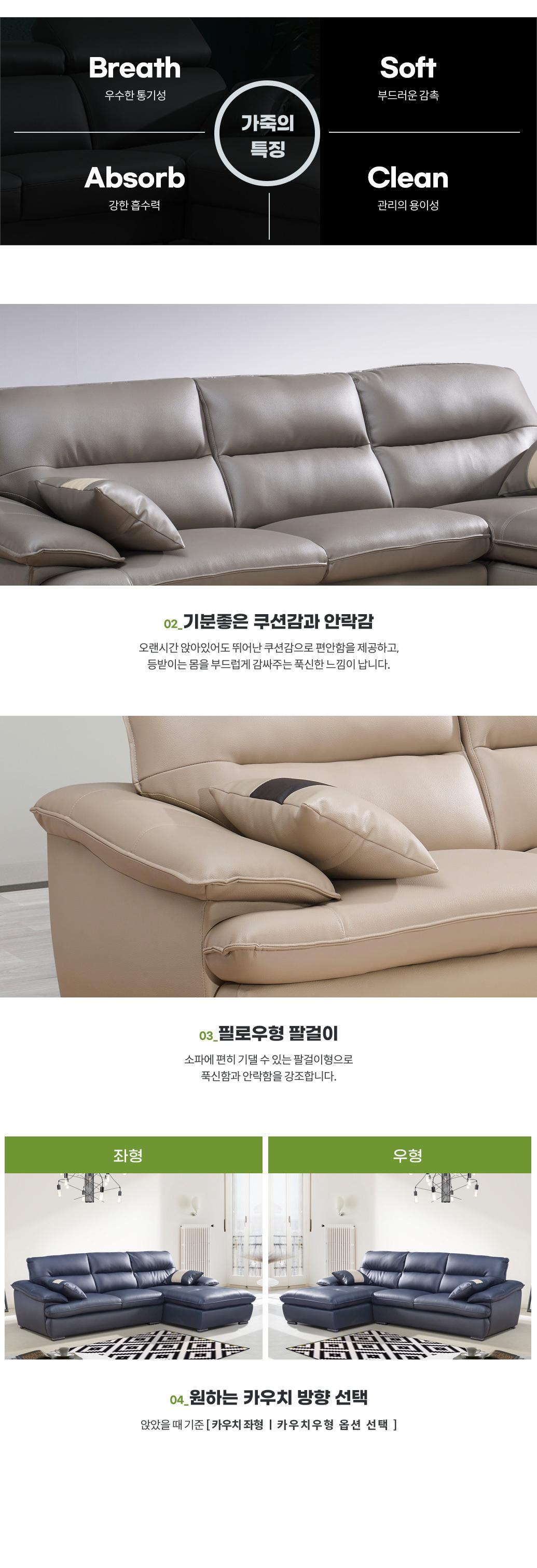 Pebble_couch_03.jpg