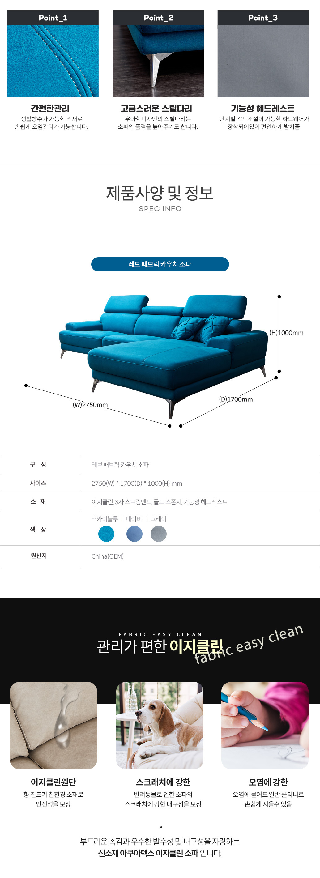 reve_couch_02.jpg