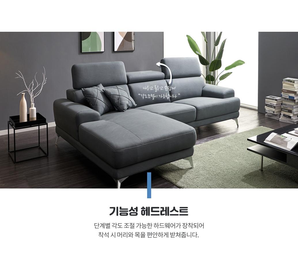 reve_couch_03.jpg