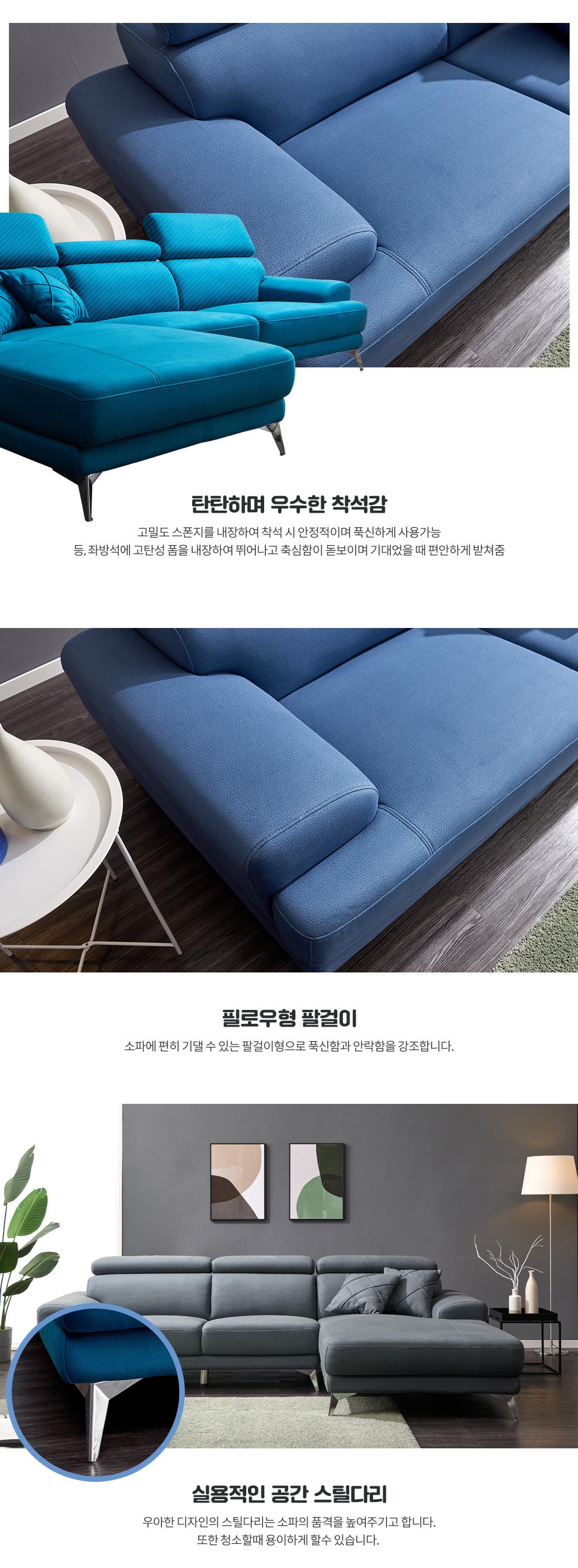 reve_couch_05.jpg