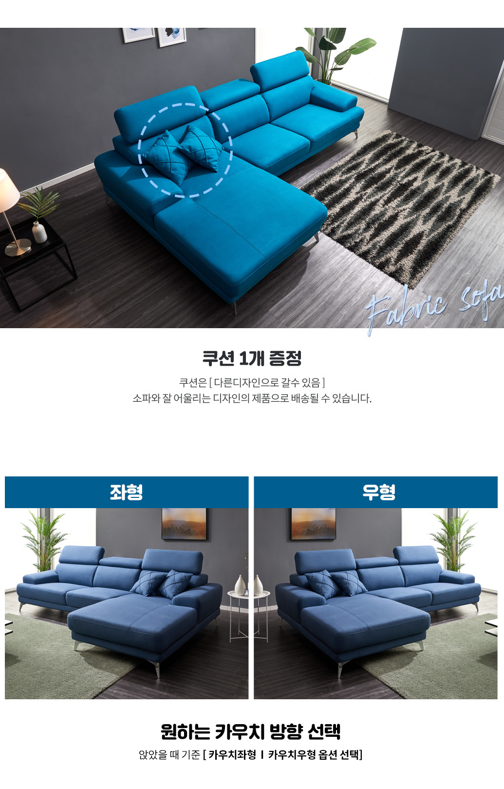 reve_couch_06.jpg