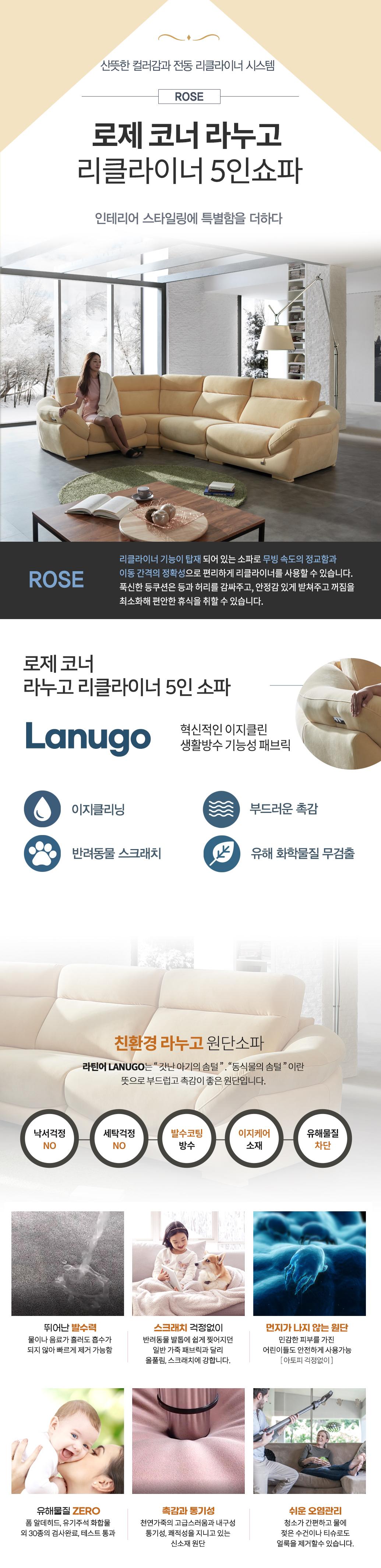 rose_lanugo_01.jpg