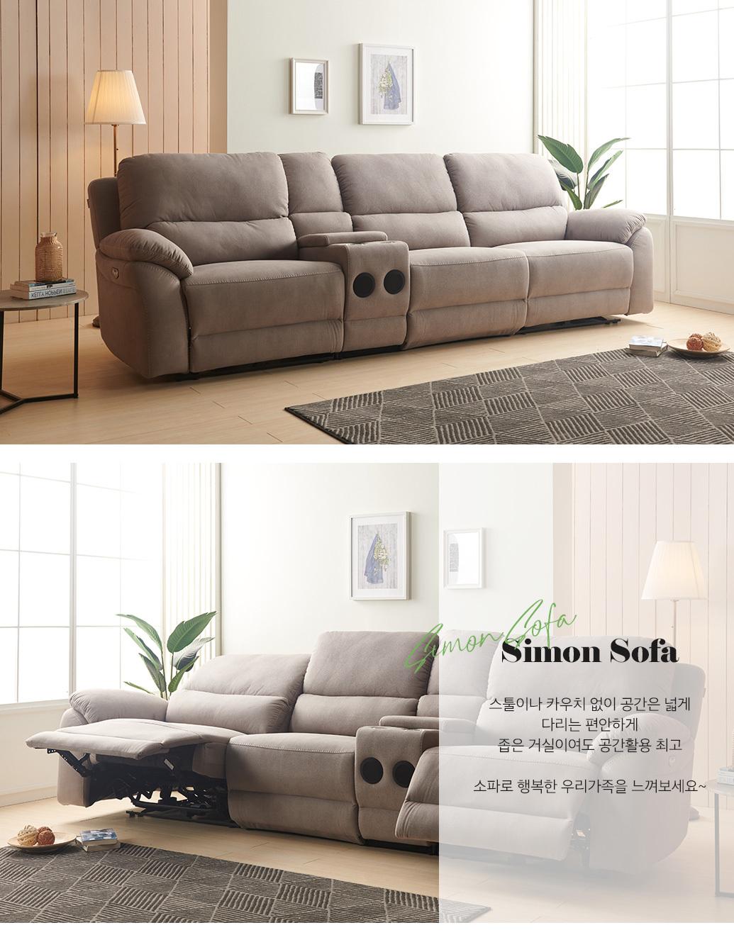 simon_sofa_05.jpg