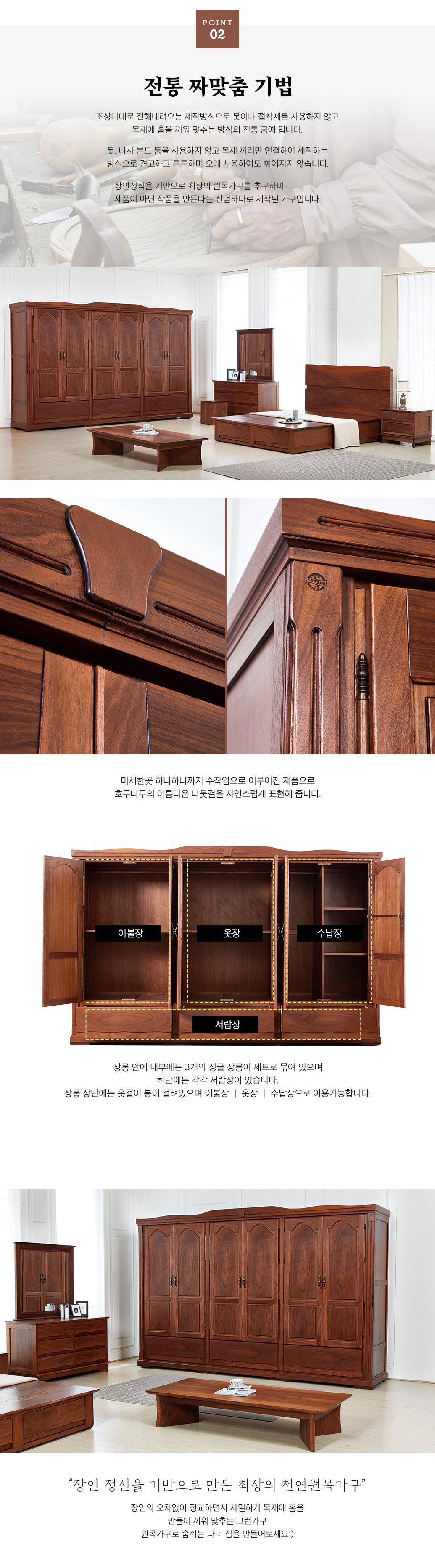 buffle_closet_03.jpg