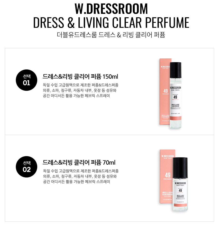 Wdressroom Dress Perfumes Fabric Deodorizers 11street W Dressroom New York Drees Living Clear Perfume 70ml The Item Above Can Be Old Package Or Return Exchange Cannot Accepted From Type