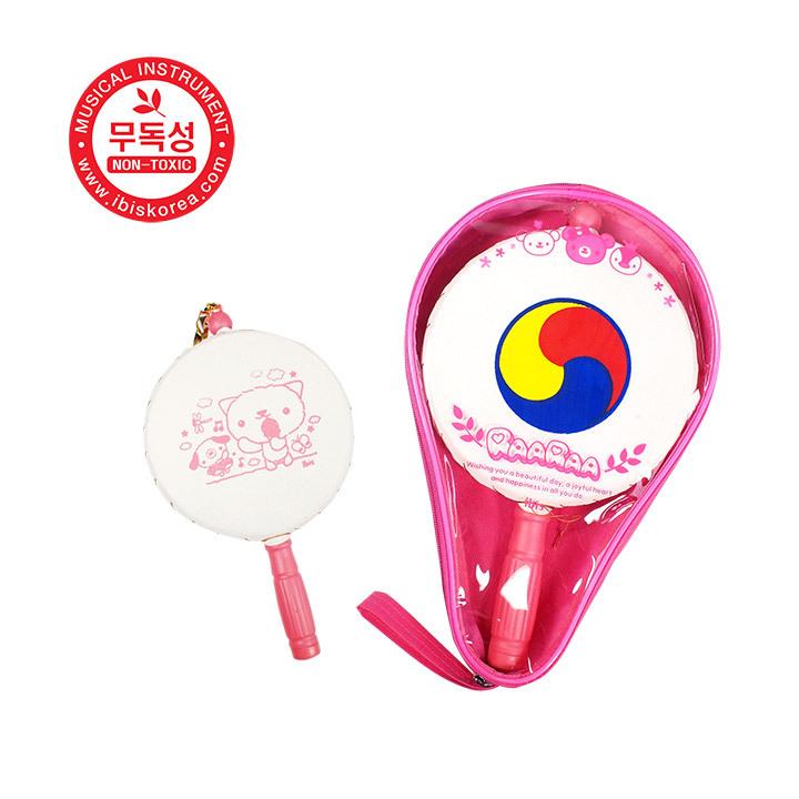 13000 소고(CR)-핑크