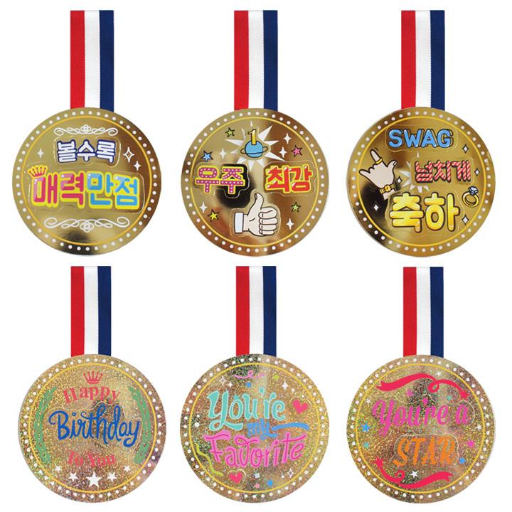 2000 메달축하카드