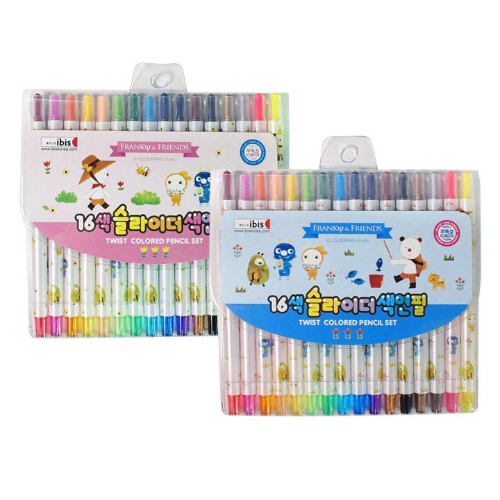 5500 16색슬라이더색연필(FR)-블루