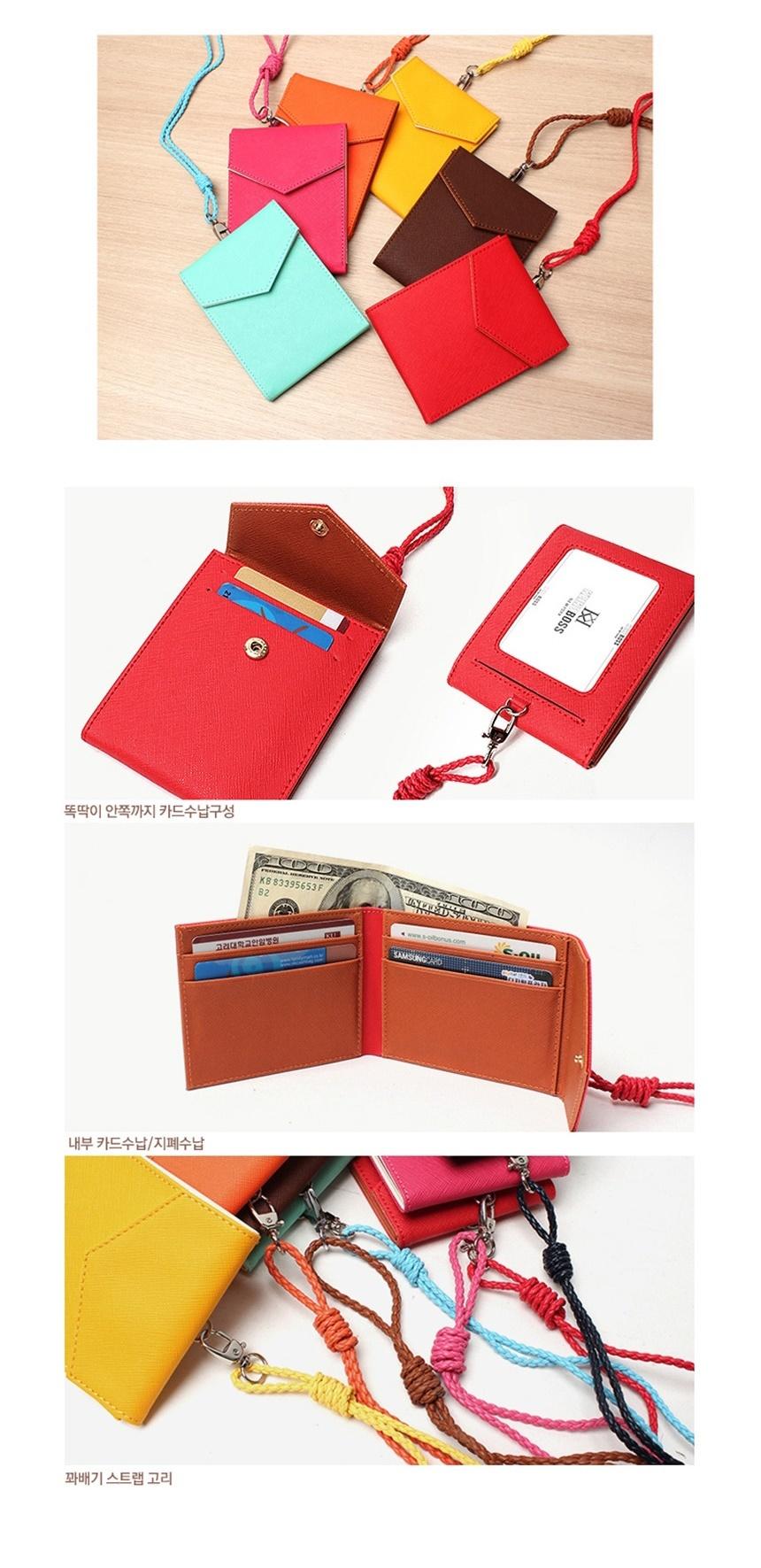 목걸이형카드지갑,목걸이형지갑,여자목걸이카드지갑