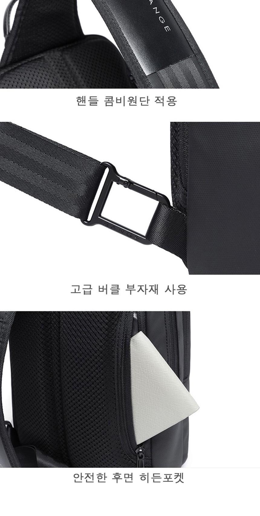 스퀘어백,슬링백,여행크로스백,바디백