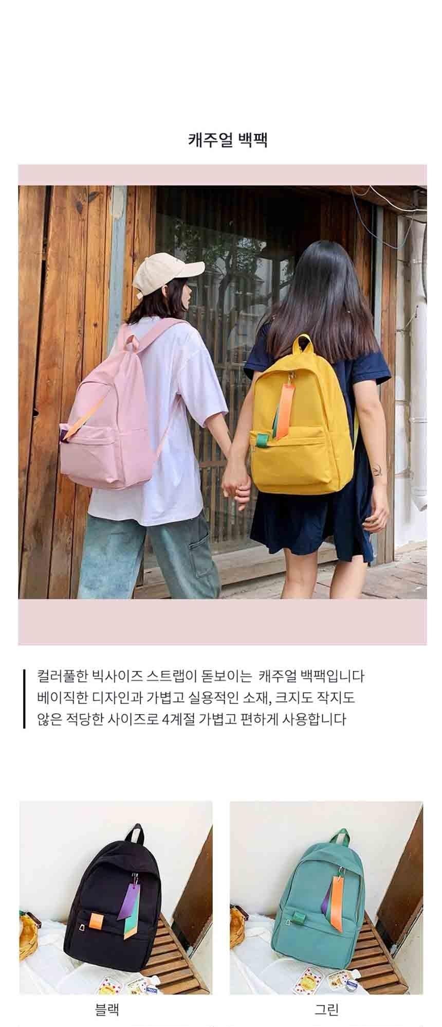 학교가방,대학생가방,학생백팩,남자백팩,여자백팩
