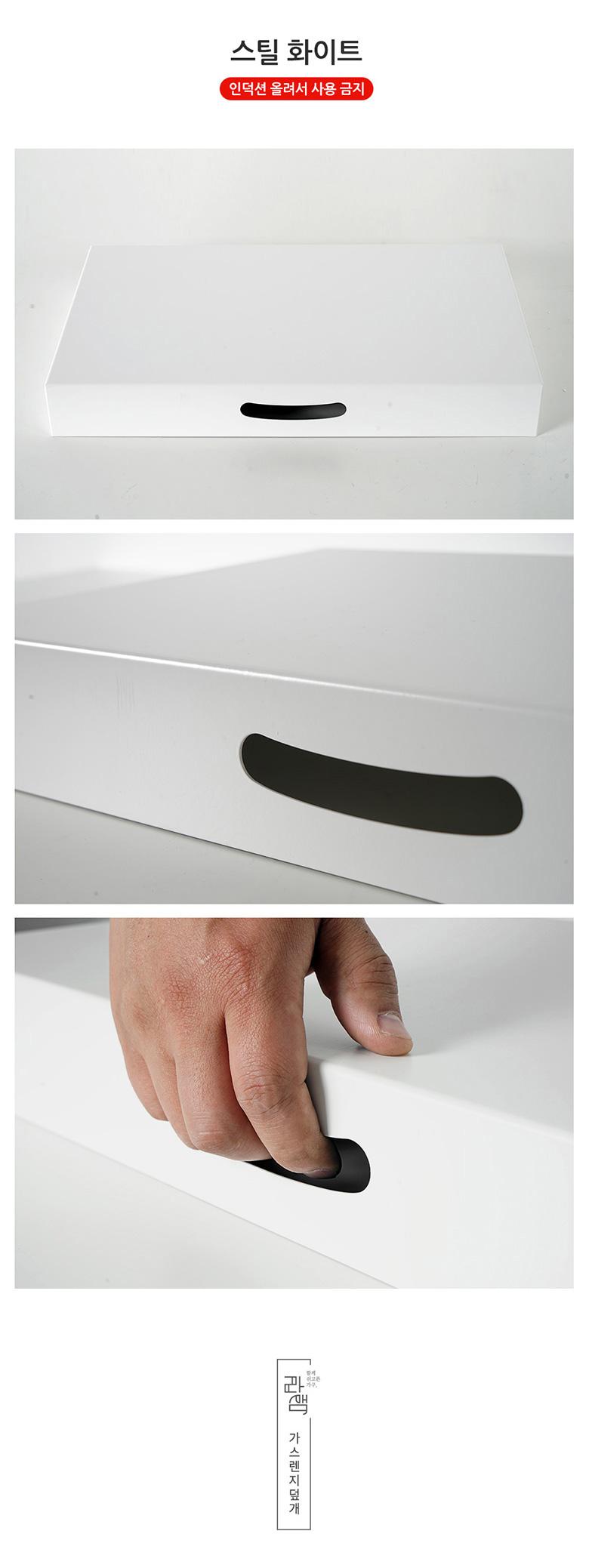 라샘 가스렌지덮개 쿡탑 인덕션받침 5cm - 라샘, 48,000원, 수납/선반장, 수납장