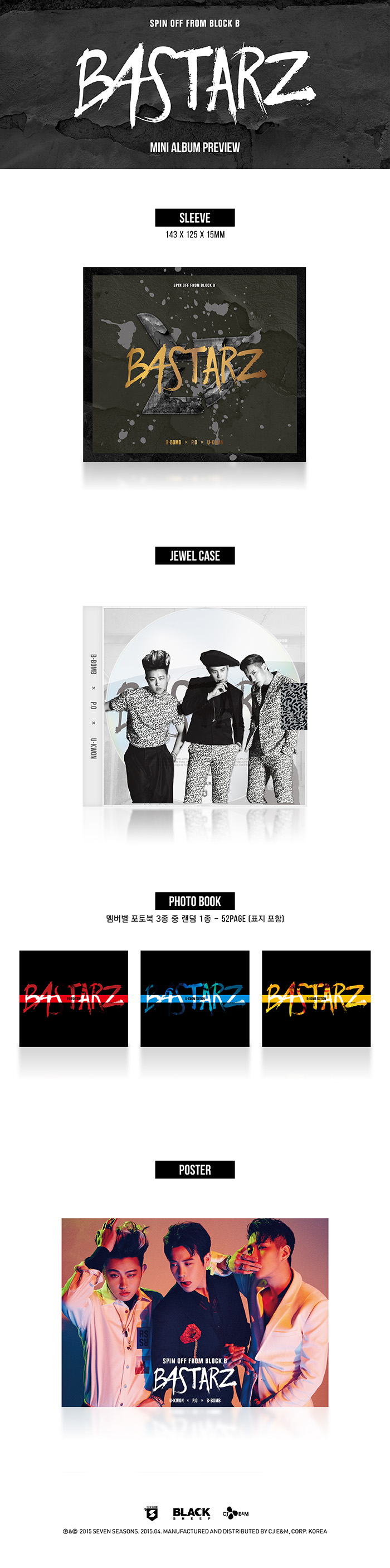 [BASTARZ/Block B] 1st Mini Album+Photo Book