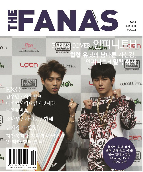 [THE FANAS magazine] 2015 Vol.3 THE FANAS (EXO / A Pink  / GOT 7 / freshly Seven)