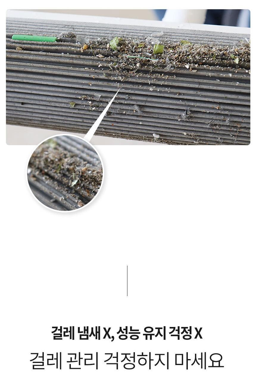 미리 밀대걸레 매직 펄프청소기 물걸레밀대 청소포 - 미리, 25,800원, 청소도구, 회전밀대