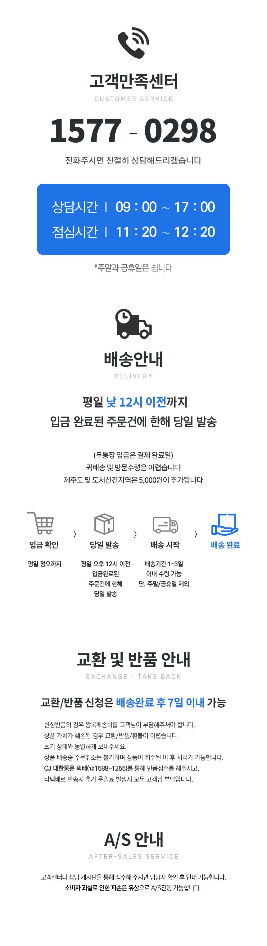 미보노 발브러쉬 풋브러쉬 임산부선물 - 미보노, 18,000원, 세안/목욕, 샤워소품