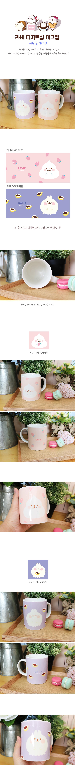 라비디저트샵 머그컵 - 디저트패턴 - 캐릭터타운, 6,000원, 머그컵, 일러스트머그