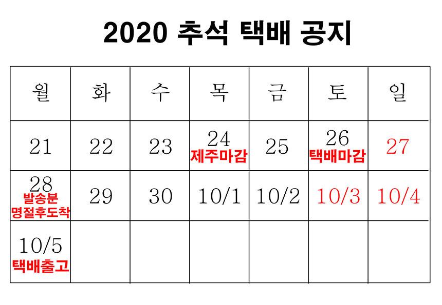 202009.jpg