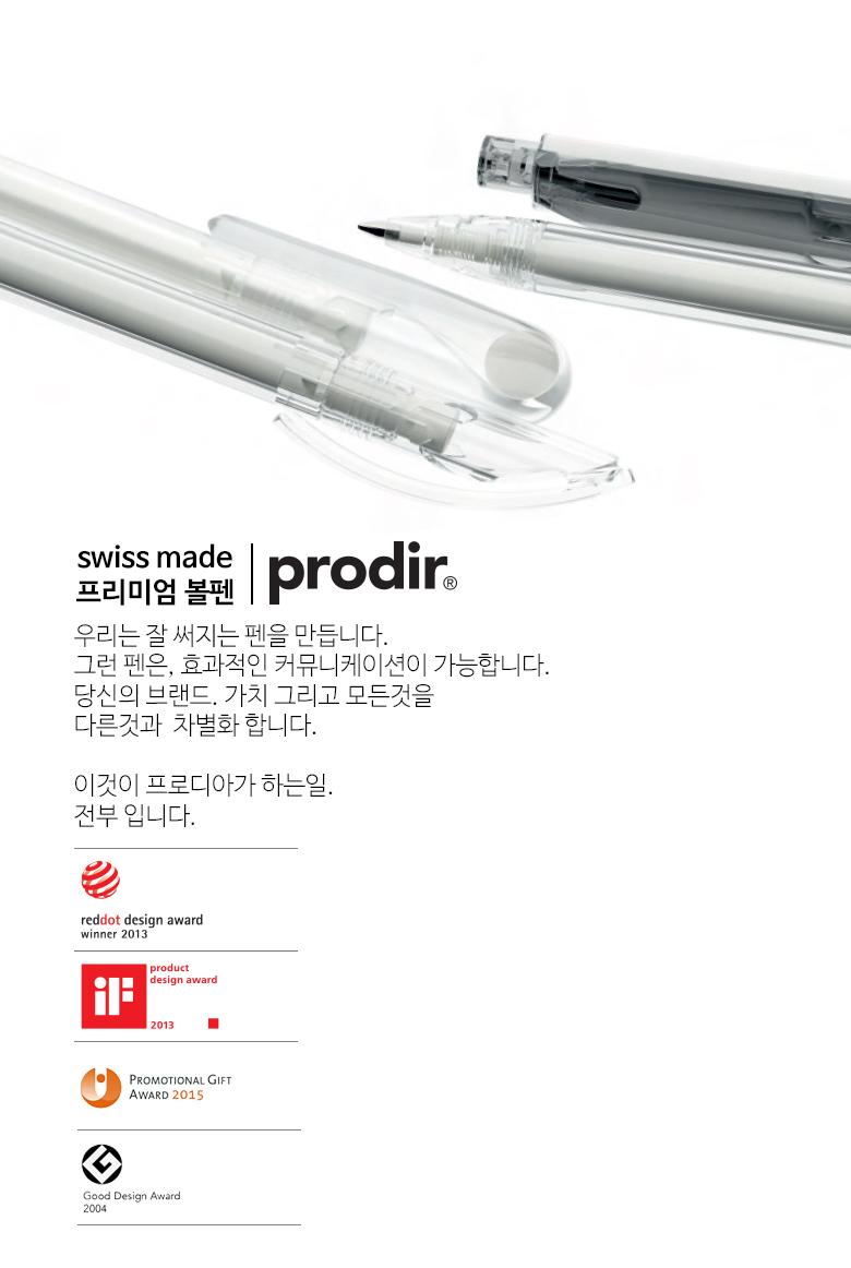 prodir_top.jpg