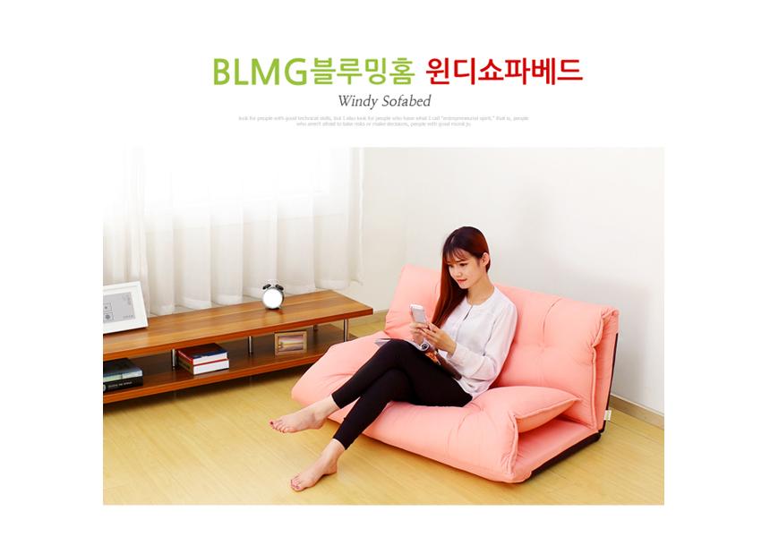 BLMG블루밍홈 - 소개